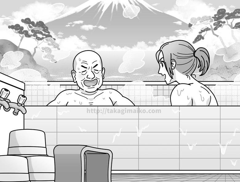 銭湯のイラスト(クロスワードランド 2018年8月号)