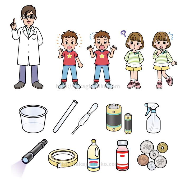 「びっくり!」から「なぜ?」を学ぶ 小学生の理科実験 イラスト
