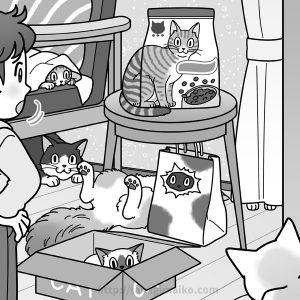 子供と猫のかくれんぼのまちがい探しイラスト