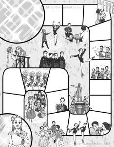 『宝塚スターへの道』タカラジェンヌのイラスト