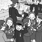 昭和の中学校の卒業式イラスト