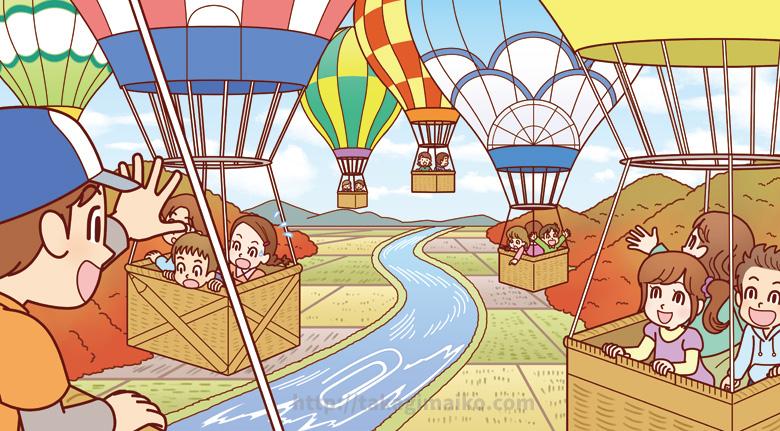 【お仕事実績】子供たちが気球で空中散歩をしているイラスト