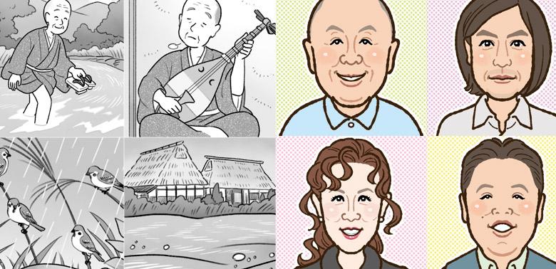 与謝野蕪村の俳句イラスト・ラジオパーソナリティータレントの似顔絵