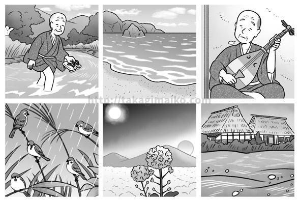 与謝野蕪村の俳句イラスト