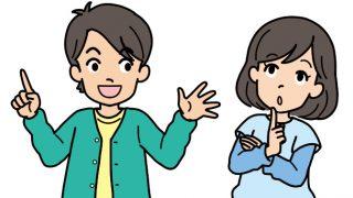小学校社会科教科書キャラクターコンペのお仕事イラスト