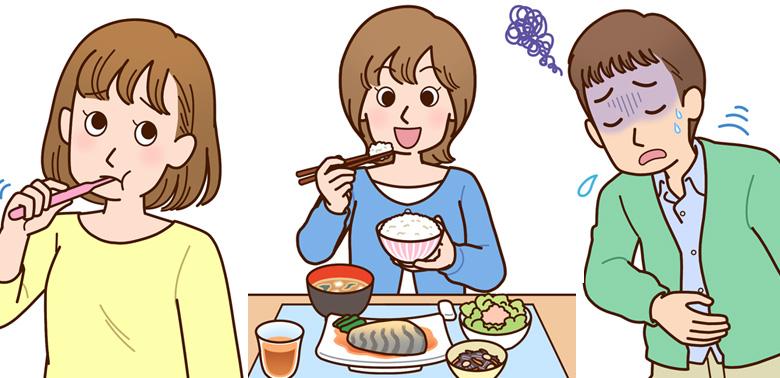 人物イラスト(健康・最近)