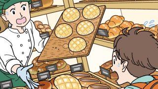パン屋さんの隠し絵問題用イラスト製作(イラストレーター貴木まいこ)