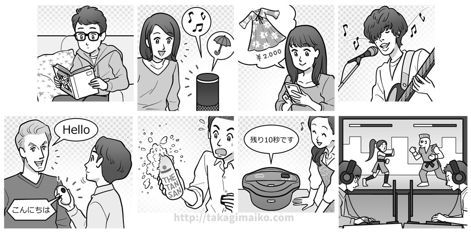 ヒット商品イラストカット