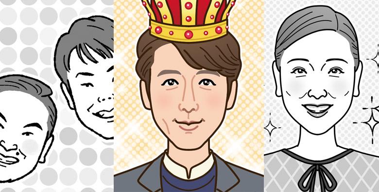 芸能人の似顔絵(雑誌『ずっしりたっぷりアロー&スケルトン 2018年11月号』)