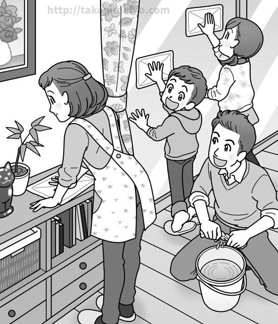 年末の大掃除をする家族のイラスト