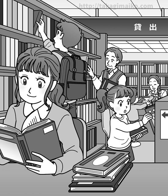 図書館で本を読む人たちのイラスト