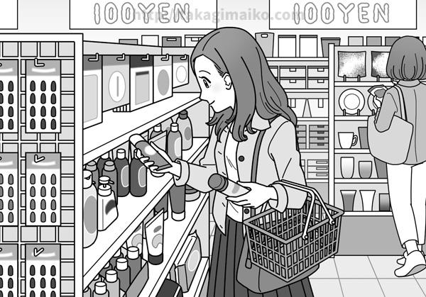 100円ショップで買い物をする女性のイラスト
