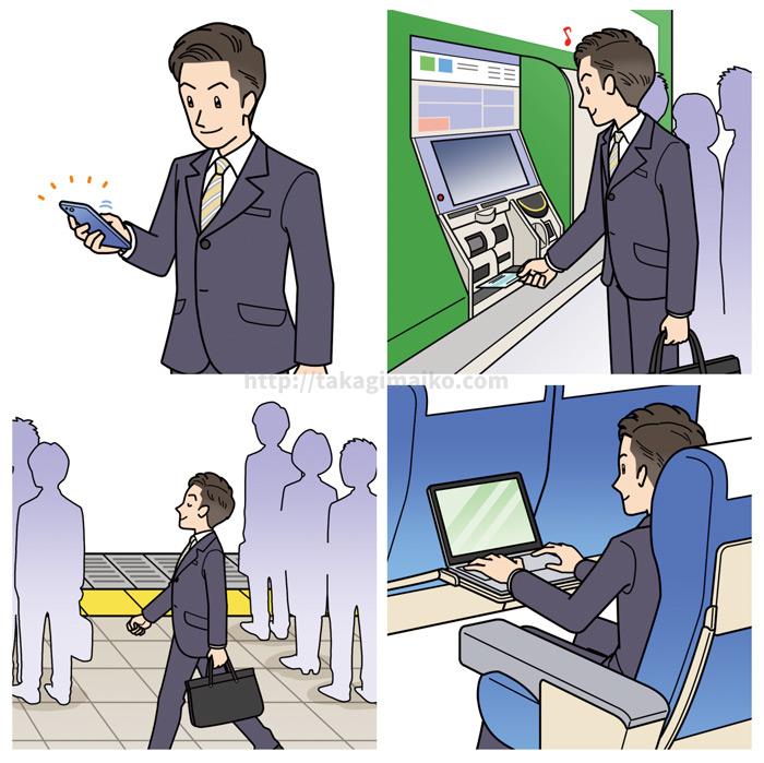 お仕事イラスト:乗車券を購入する男性のイラスト(JR東日本 千葉支社様)