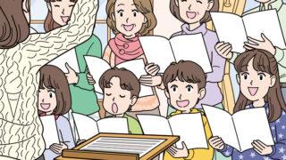 合唱サークルのかくし絵問題イラスト