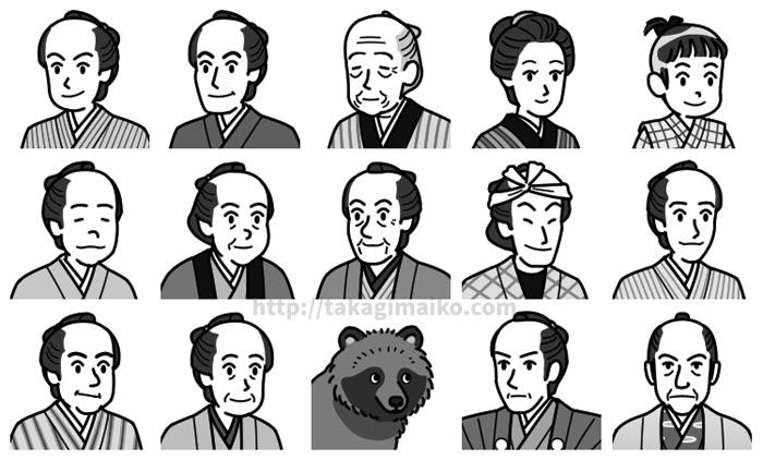 落語に登場する登場人物のイラスト