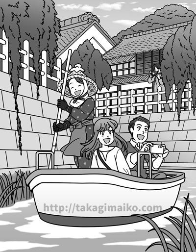 船に乗る人と、佐原の町並みのイラスト