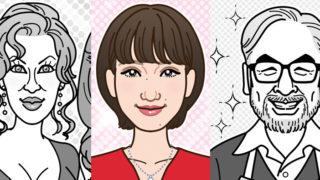 有名人・スポーツ選手・芸能人の似顔絵(イラストレーターのお仕事)