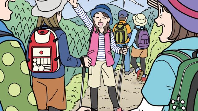 【お仕事イラスト】ハイキングのかくし絵制作