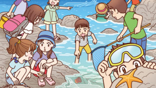 SPRING TIME 2019年7-9月号 隠し絵イラスト(春秋航空日本株式会社)