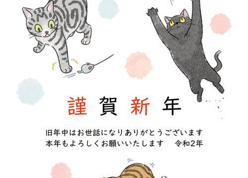 ねずみのおもちゃでじゃれる猫のイラスト/子年の年賀状イラスト