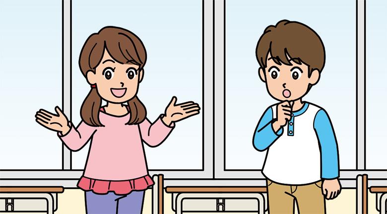 令和2年度版 小学校算数教科書「たのしい算数」(大日本図書株式会社)のイラスト。キャラクターデザイン、本文イラストのカットなど。