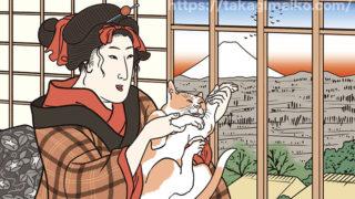 浮世絵風のイラストの女性と猫