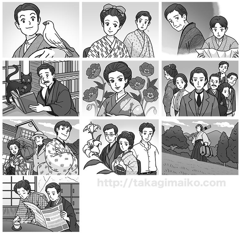 「夏目漱石」の名著10作品のイメージイラスト