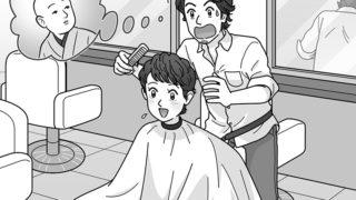 美容師とお客のイラスト
