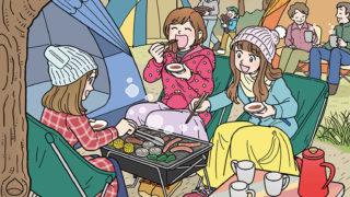 冬にキャンプをするキャンプ女子の女性たちの隠し絵問題用イラスト製作(ひらめき脳になる絵文字クロスワード)