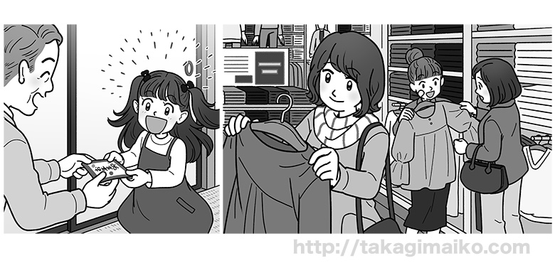 イラスト(お年玉をもらう子供、洋服選ぶ女性)