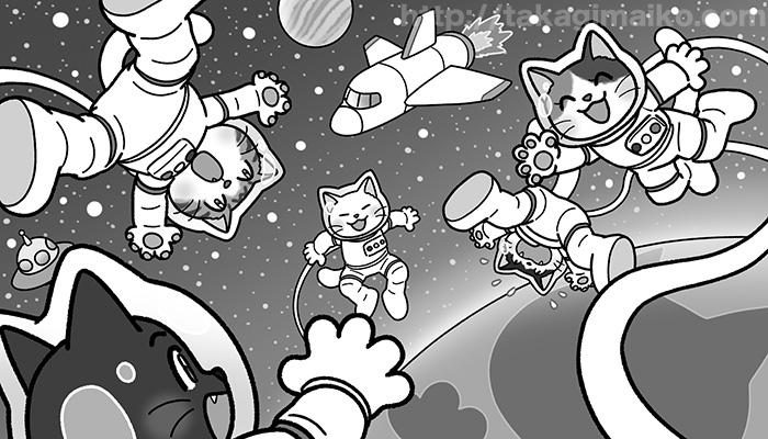 猫の宇宙遊泳イラストのまちがい探し
