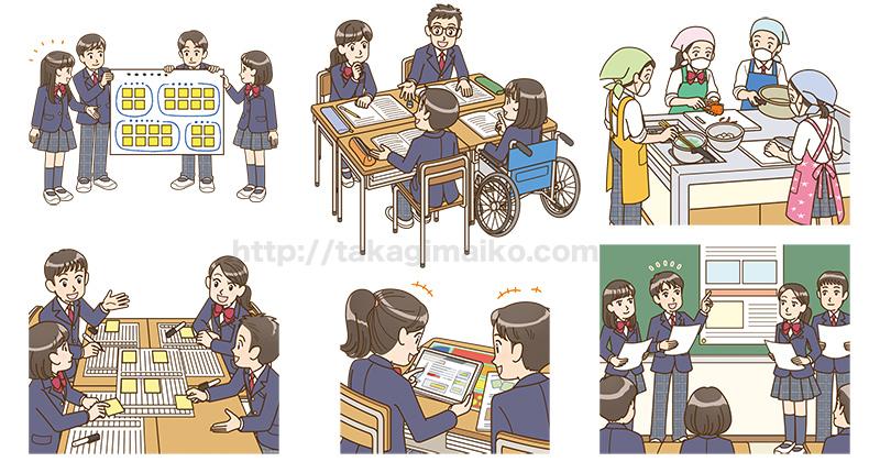 令和3年度版 中学家庭科教科書「家庭分野」(教育図書株式会社)イラスト制作