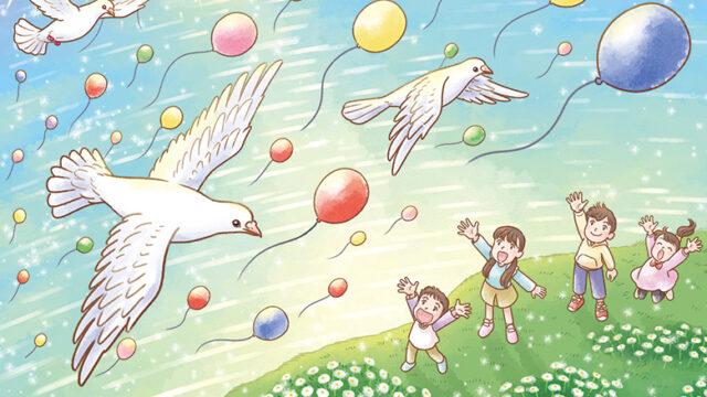 羽ばたく鳩と見上げる子どもたちの情景イラスト(武蔵野市・「小鳩・けやき表彰募集」チラシ)