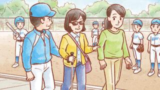 羽ばたく鳩とボランティア活動をする子どもたちのイラスト(武蔵野市・「小鳩・けやき表彰募集」チラシ)